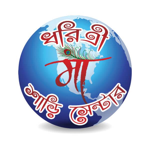 Dharitri Saree Center
